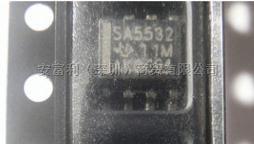 SA5532DR