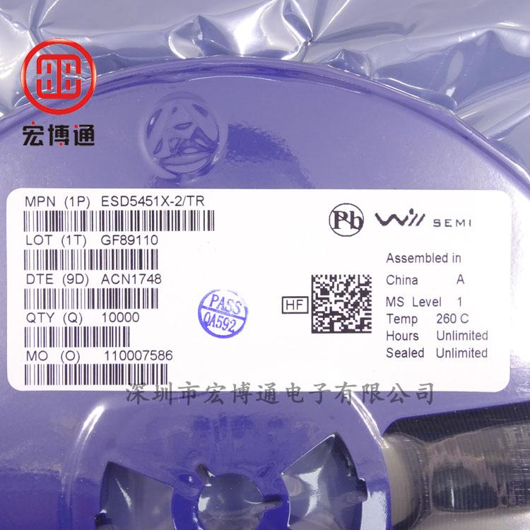 ESD5451X-2/TR