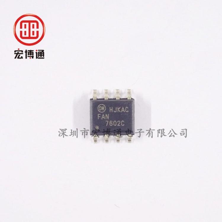 FAN7602CMX
