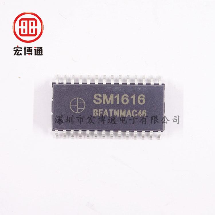 SM1616