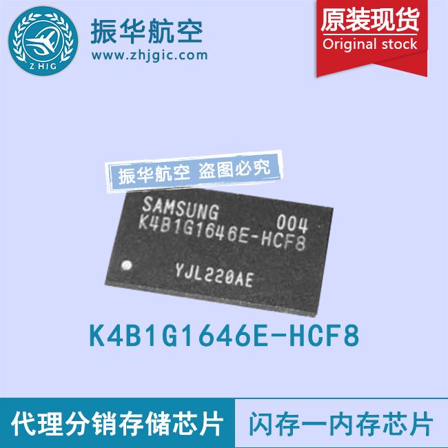 K4B1G1646E-HCF8