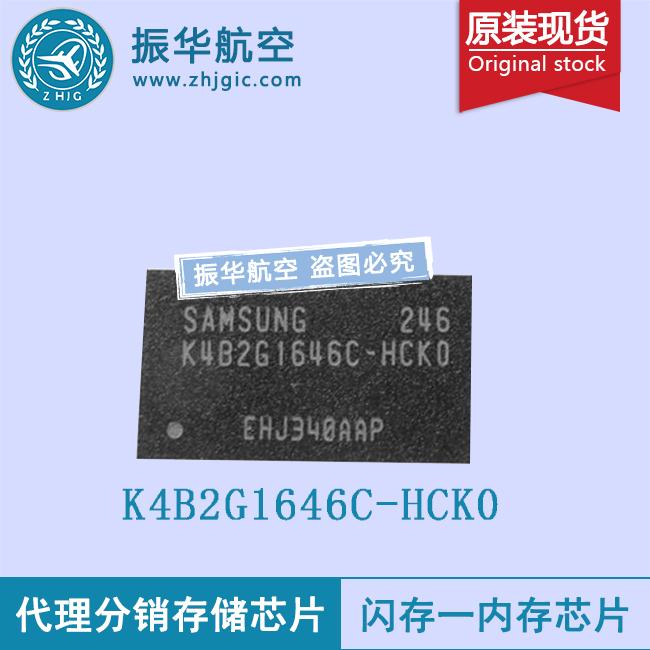 K4B2G1646C-HCK0