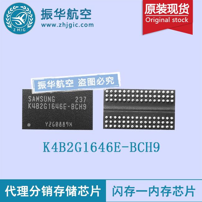 K4B2G1646E-BCH9