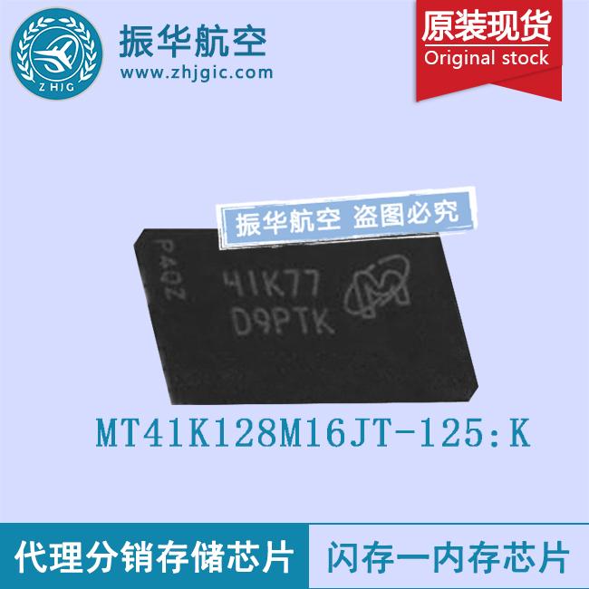 MT41K128M16JT-125:K