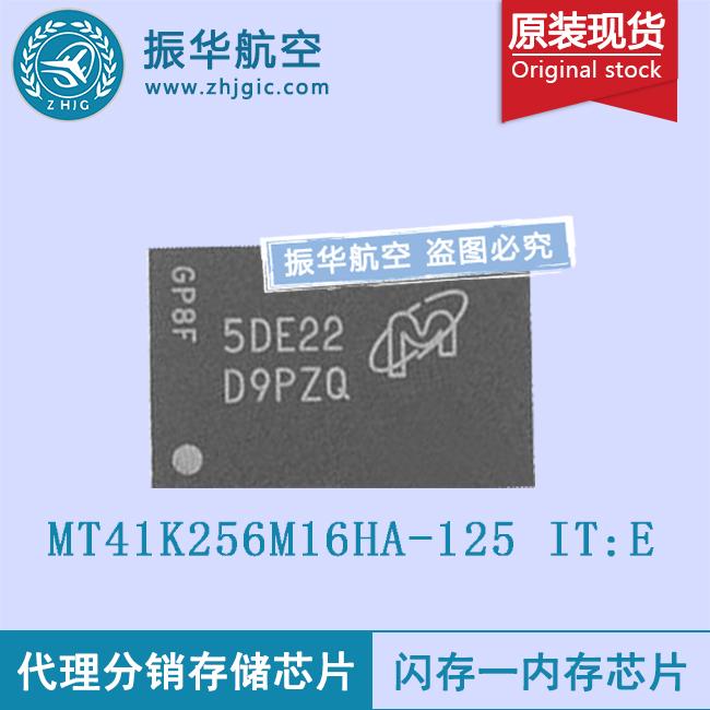 MT41K256M16HA-125 IT:E