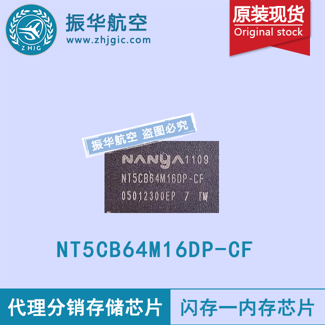 NT5CB64M16DP-CF