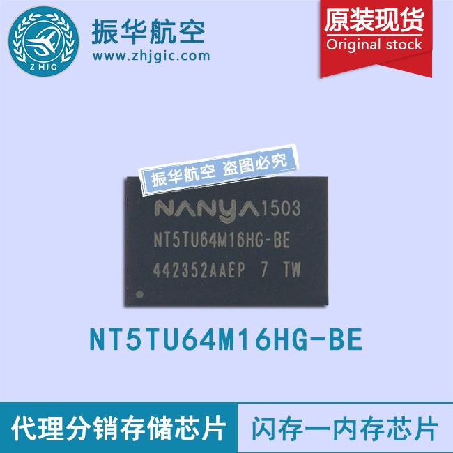 NT5TU64M16HG-BE