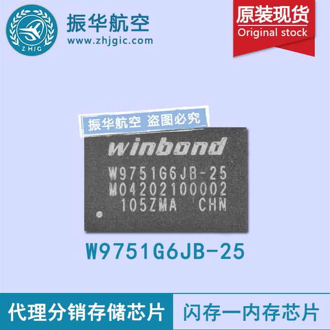 W9751G6JB-25