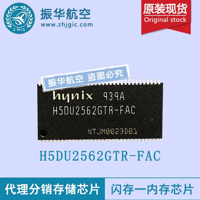 H5DU2562GTR-FAC