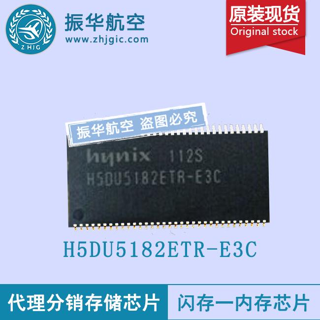 H5DU5182ETR-E3C