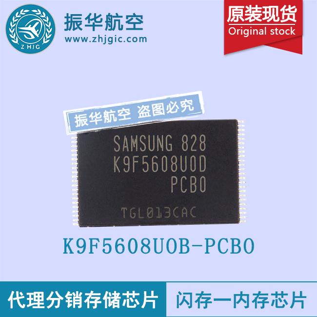 K9F5608UOB-PCBO
