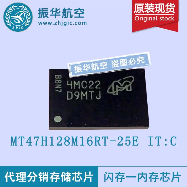 MT47H128M16RT-25EIT:C
