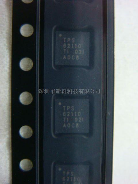 TPS62110RSAR