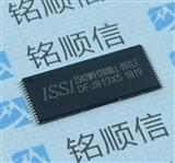 IS62WV1288BLL-55TLI【实物拍摄】TSOP-32可编程存储器芯片
