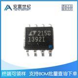 LTC1392IS8 电流和电力监控器、调节器SOP-8