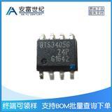 BTS3405G 电源开关 IC - 配电