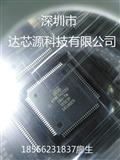 8 -bit微控制器64K / 128K / 256K字节的系统内可编程闪存