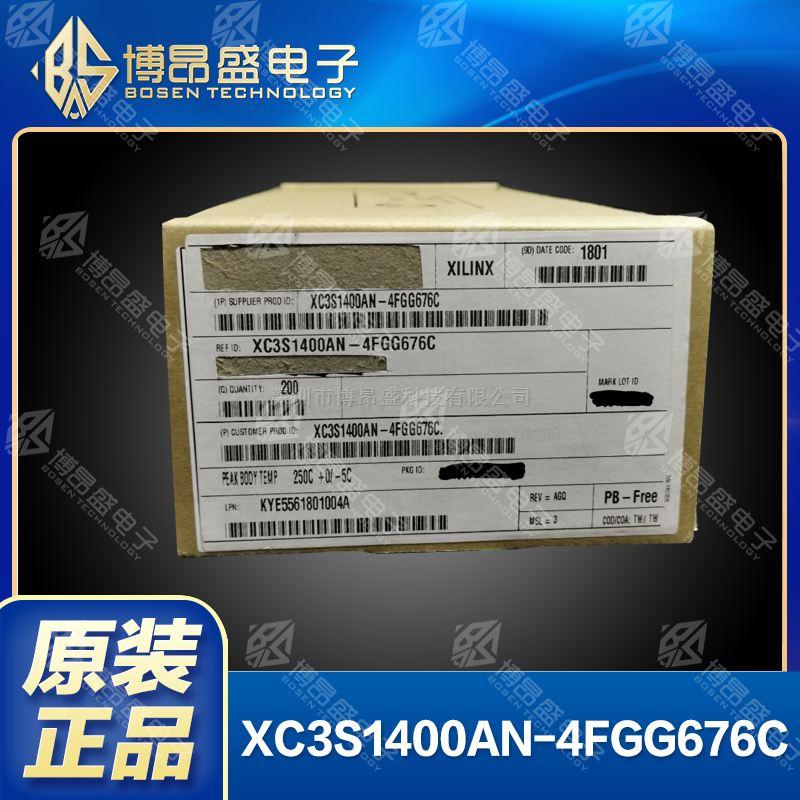 XC3S1400AN-4FGG676C