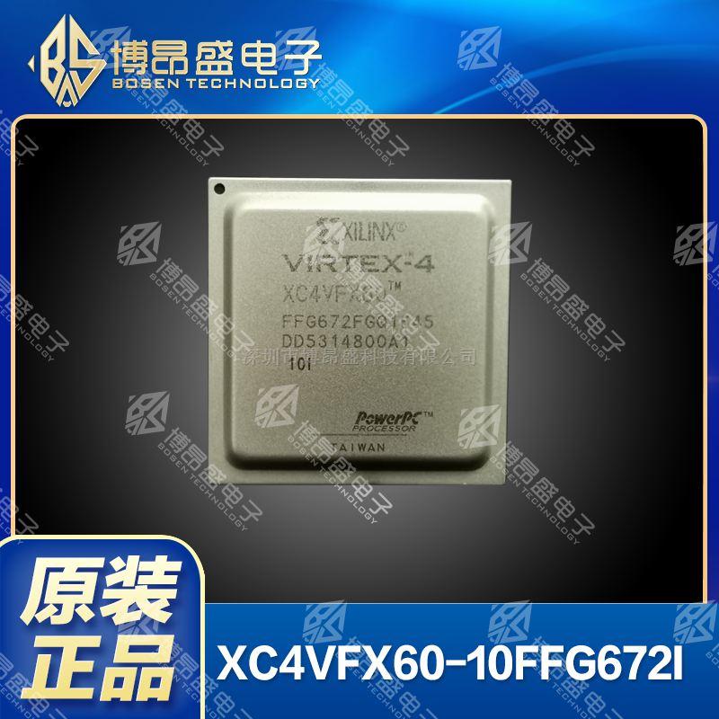 XC4VFX60-10FFG672I