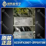 XC5VFX200T-2FFG1738I