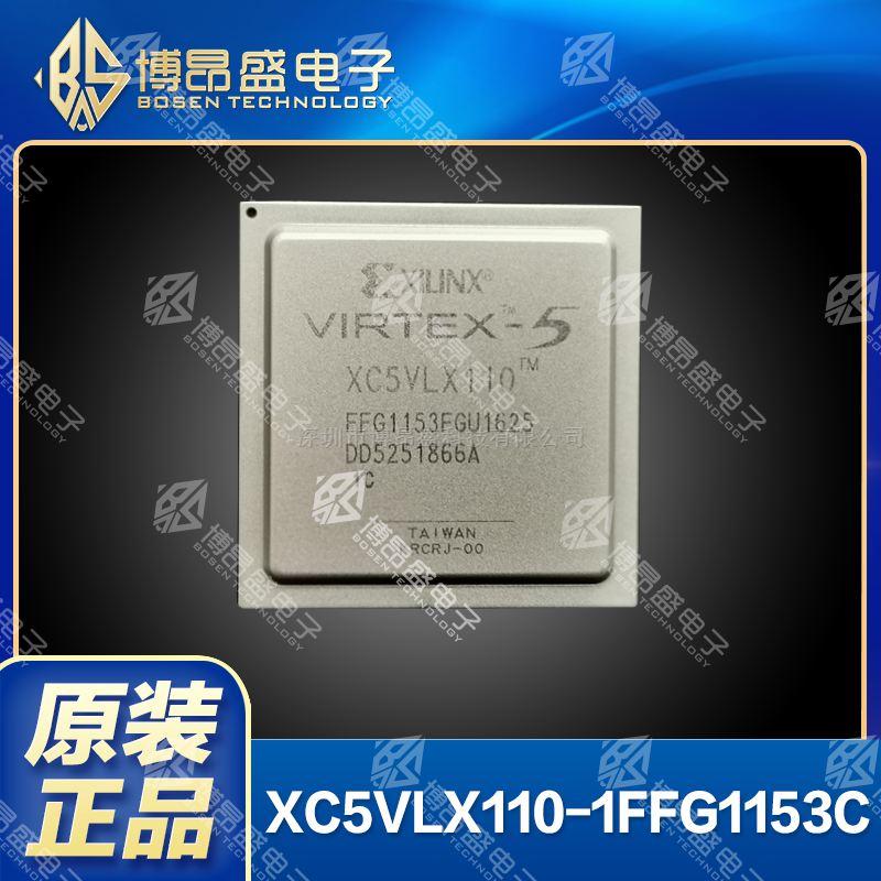 XC5VLX110-1FFG1153C