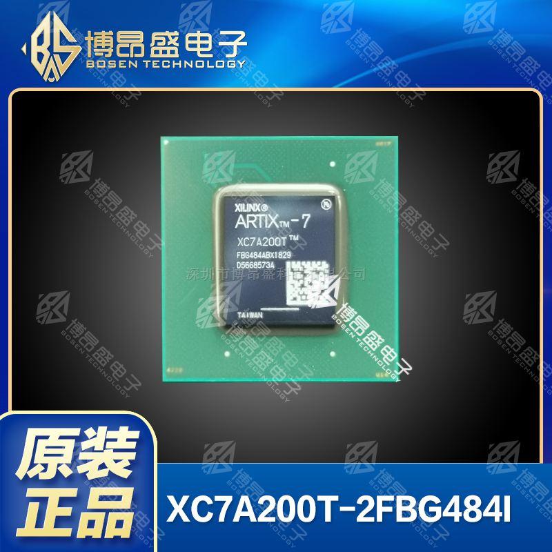 XC7A200T-2FBG484I