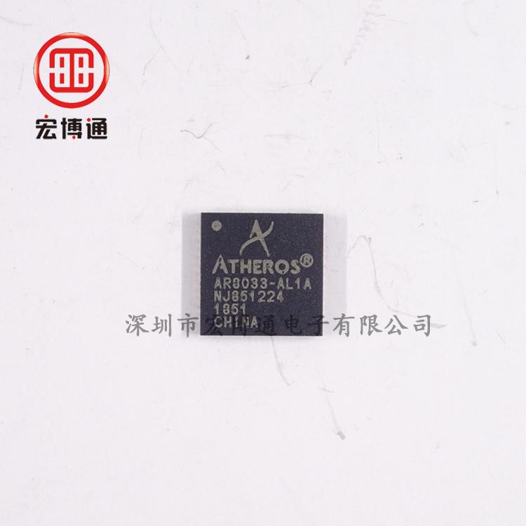 AR8033-AL1A