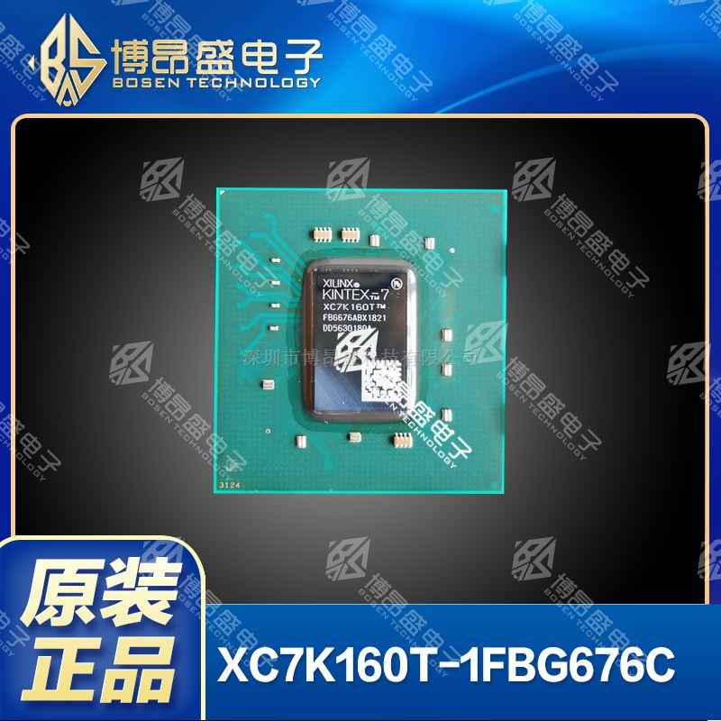XC7K160T-1FBG676C