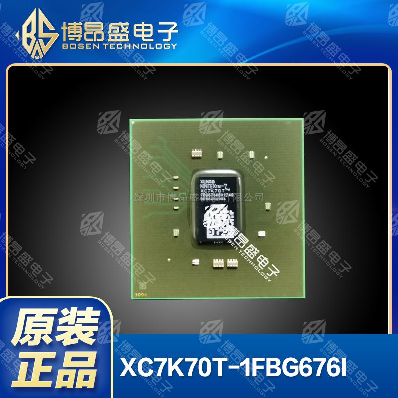 XC7K70T-1FBG676I