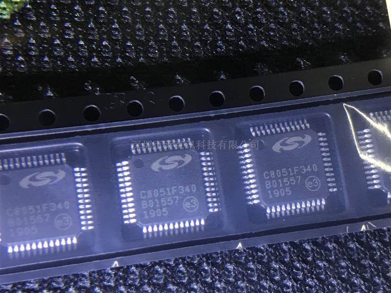 C8051F340-GQR