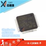 GigaDevice(兆易创新)/GD32F103RCT6