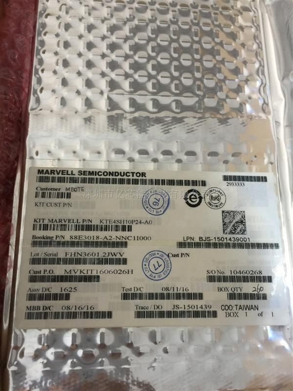 88E3018-A2-NNC1I000