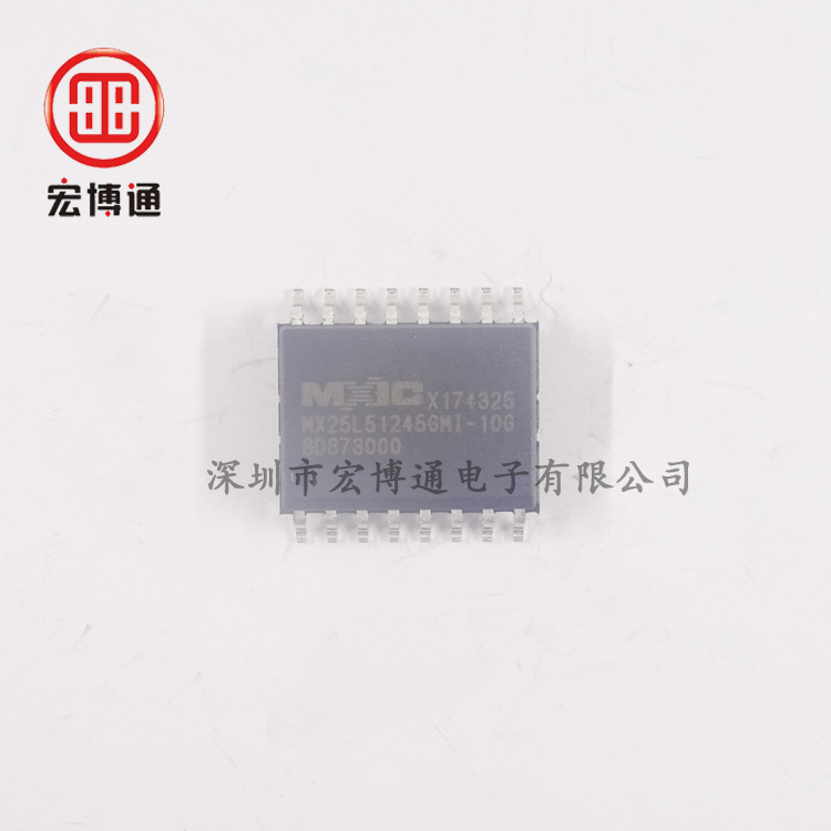 MX25L51245GMI-10G