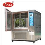 可程序(标准式)恒温恒湿试验机