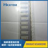 0868AT43A0020 射频/IF 和 RFID RF 天线