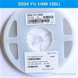 0204 百分之一精度 150R MELF电阻 CSR0204FTDV1500