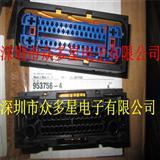 众多星953756-4进口原装现货
