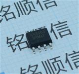 AX8303S SOP8 MSOP8 3W单通道D类音频功率放大器深圳现货欢迎查询