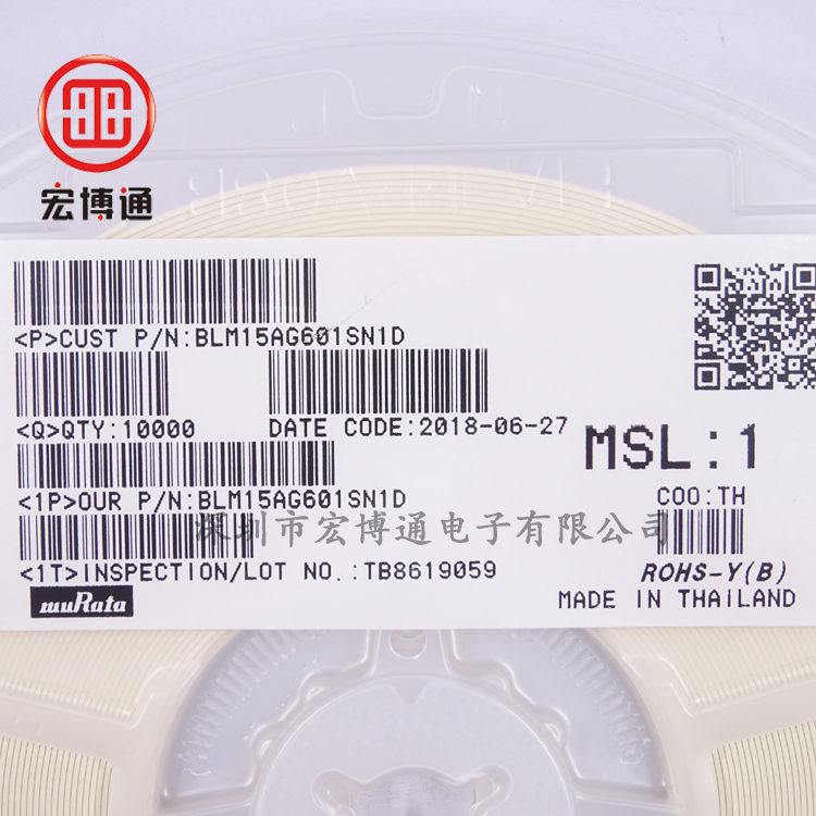 BLM15AG601SN1D