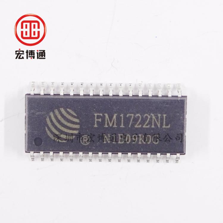 FM1722NL