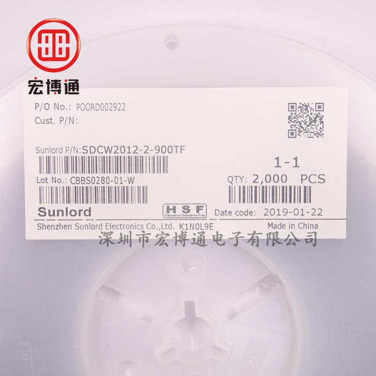 SDCW2012-2-900TF