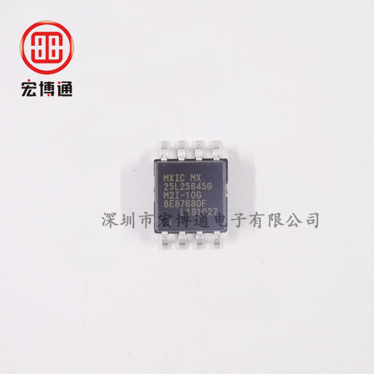 MX25L25645GM2I-10G
