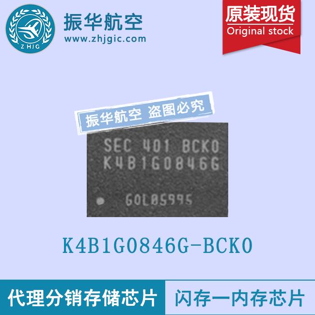K4B1G0846G-BCK0