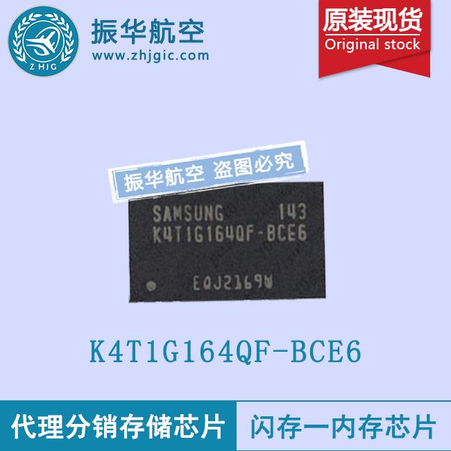 K4T1G164QF-BCE6