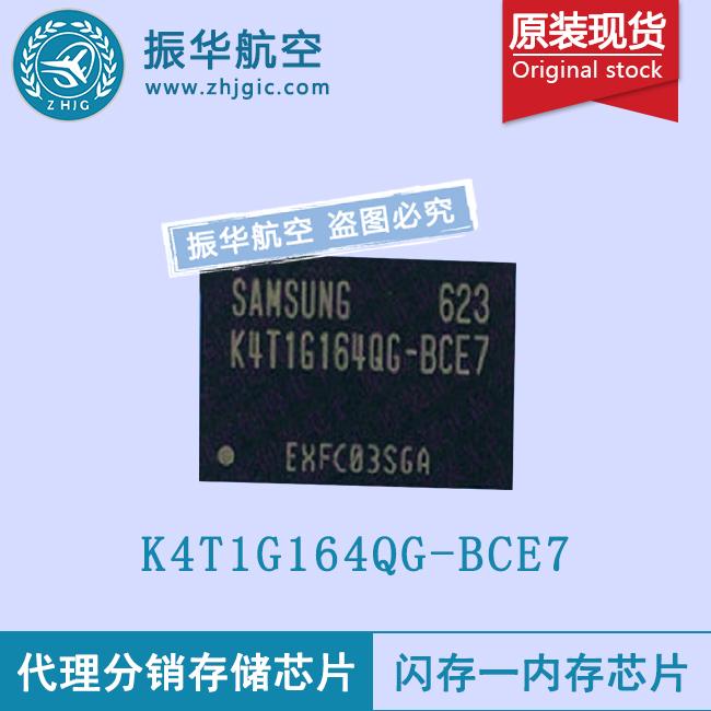 K4T1G164QG-BCE7