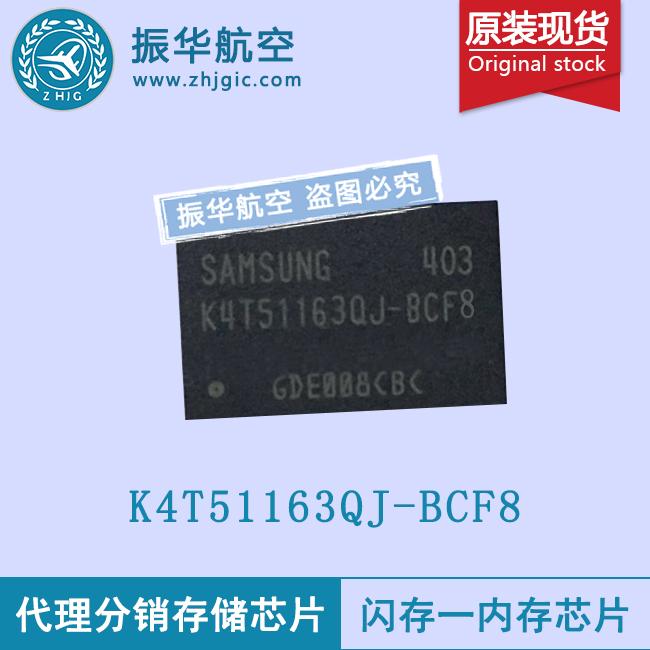 K4T51163QJ-BCF8