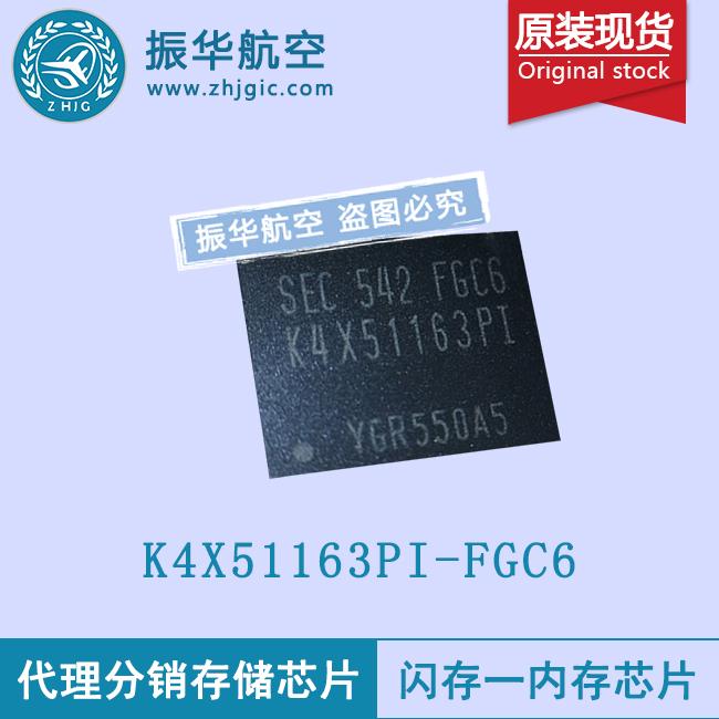 K4X51163PI-FGC6