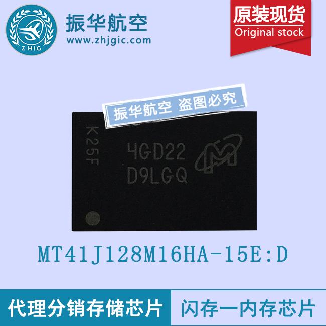 MT41J128M16HA-15E:D