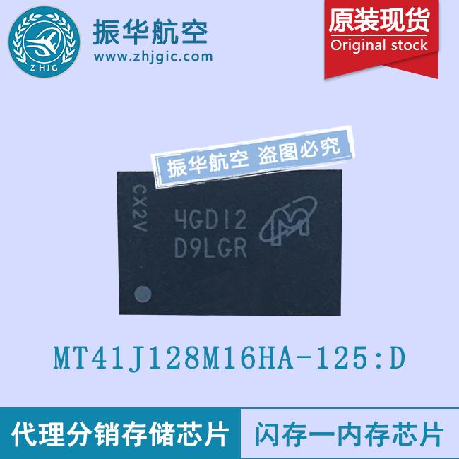 MT41J128M16HA-125:D