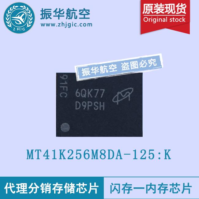 MT41K256M8DA-125:K